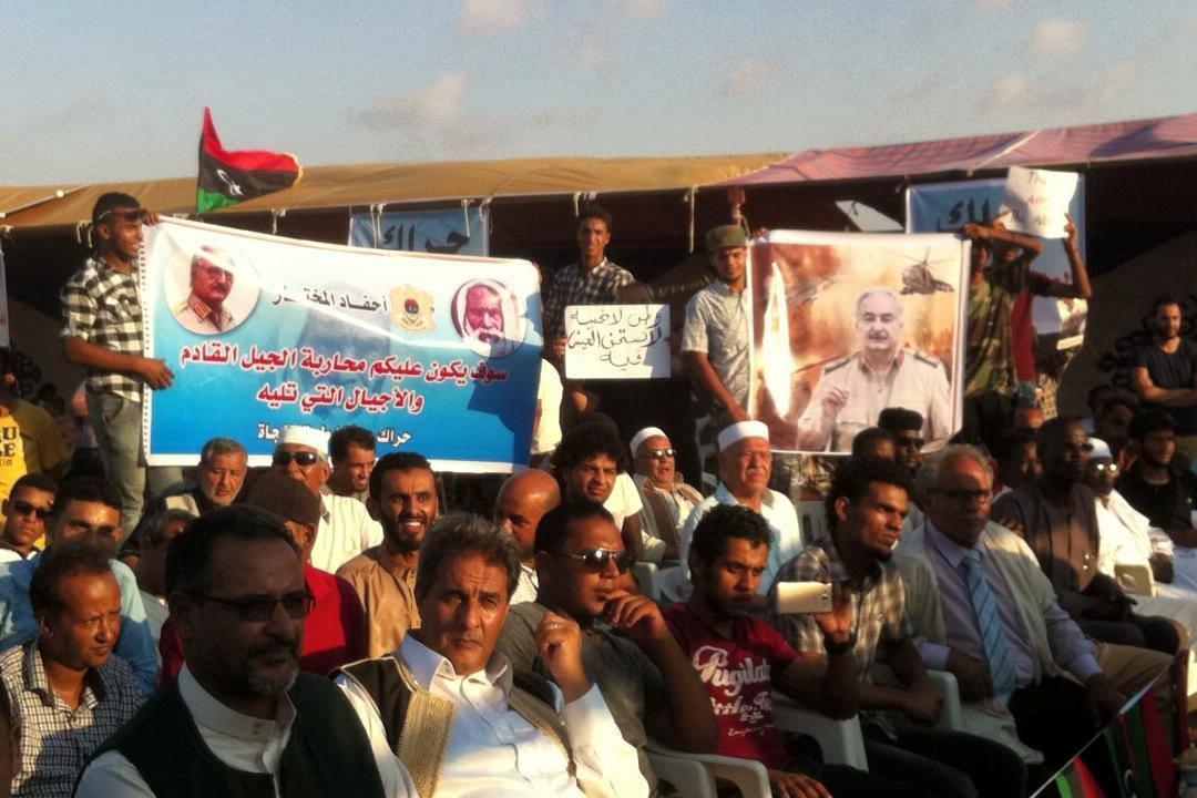 أهالي بنغازي يجددون دعمهم للمؤسسة العسكرية