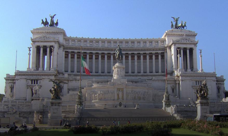 الحكومة الإيطالية