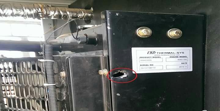 """Photo of المدار الجديد تُعلن: إحدى المحطات تعرضت للتخريب في """" العجيلات"""""""