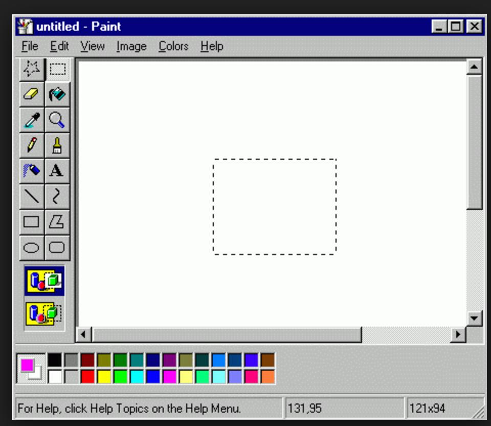 برنامج الرسّام