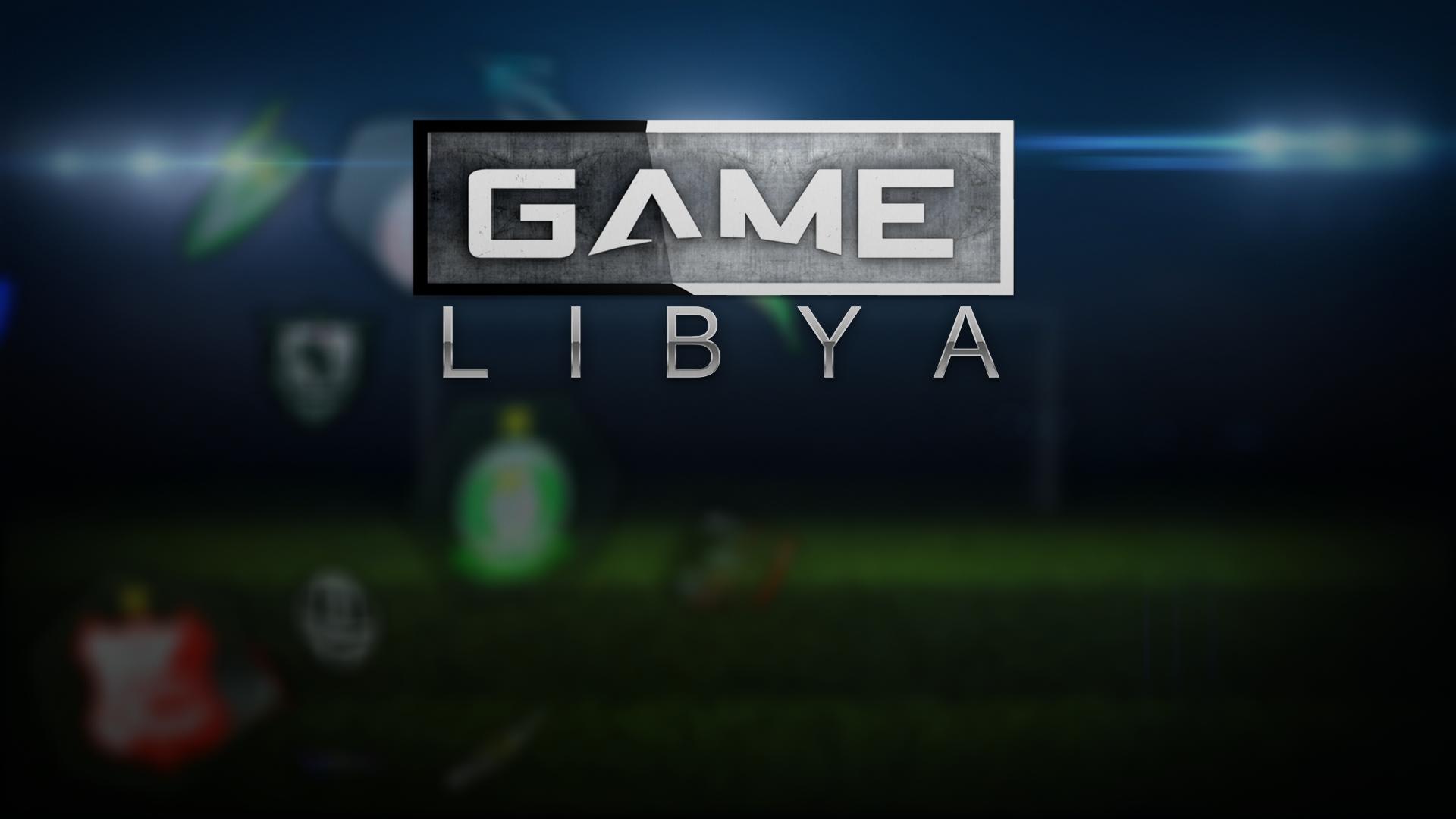 برنامج جيم ليبيا