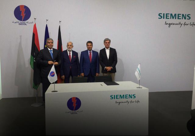 شركة الكهرباء توقع اتفاقية مع سيمنس