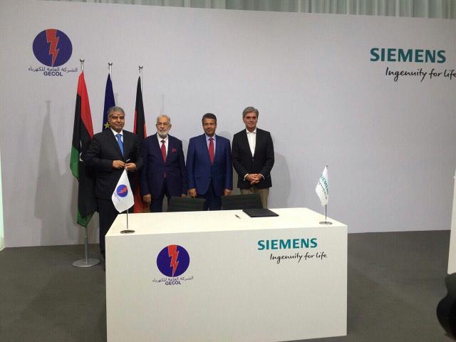 شركة الكهرباء توقع اتفاقية مع شركة سيمنس الأمانية برعاية خارجية الوفاق