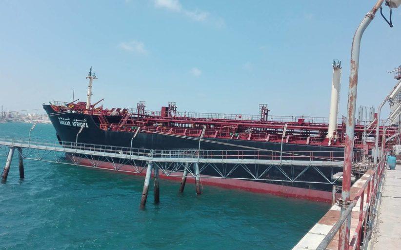 ناقلة الوقود أنوار أفريقيا