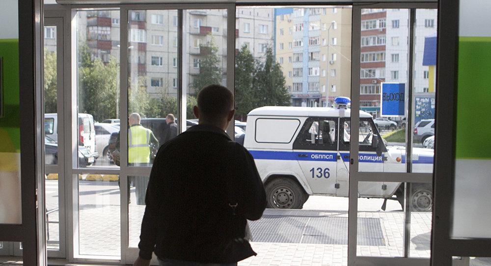 هجوم الطعن في روسيا