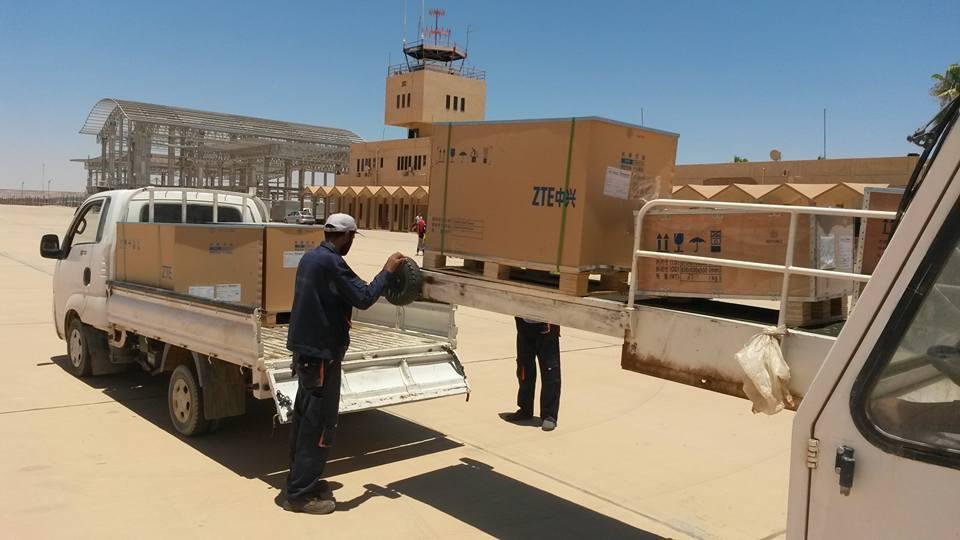 خدمة الواي ماكس في غات