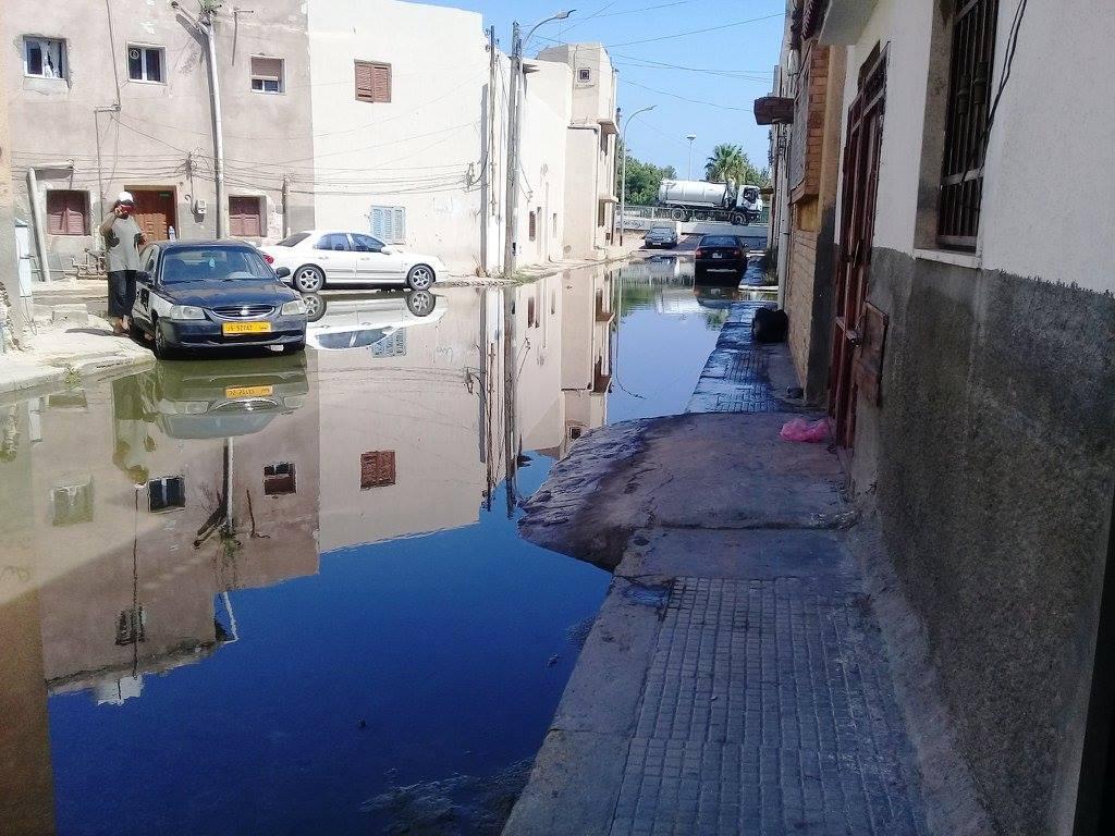 بلدية أبوسليم