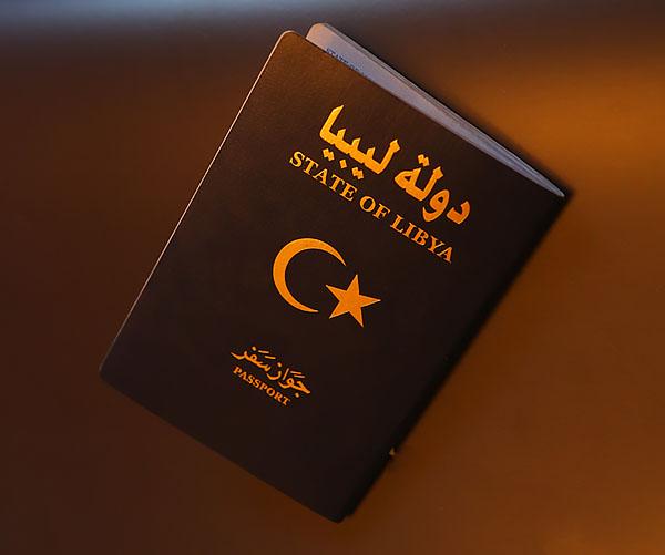 جواز السفر