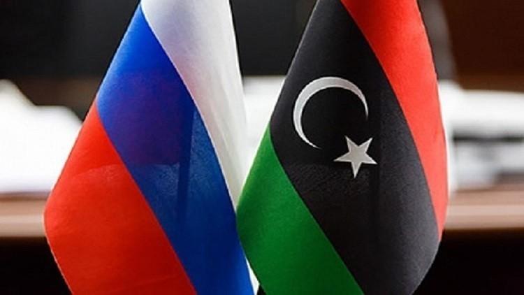 روسيا وليبيا