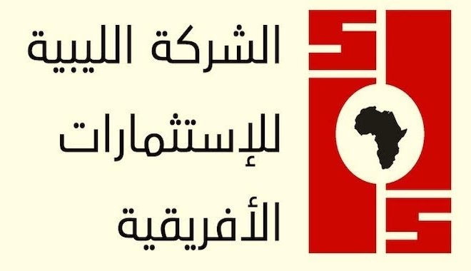 الليبية للاستثمارات الأفريقية