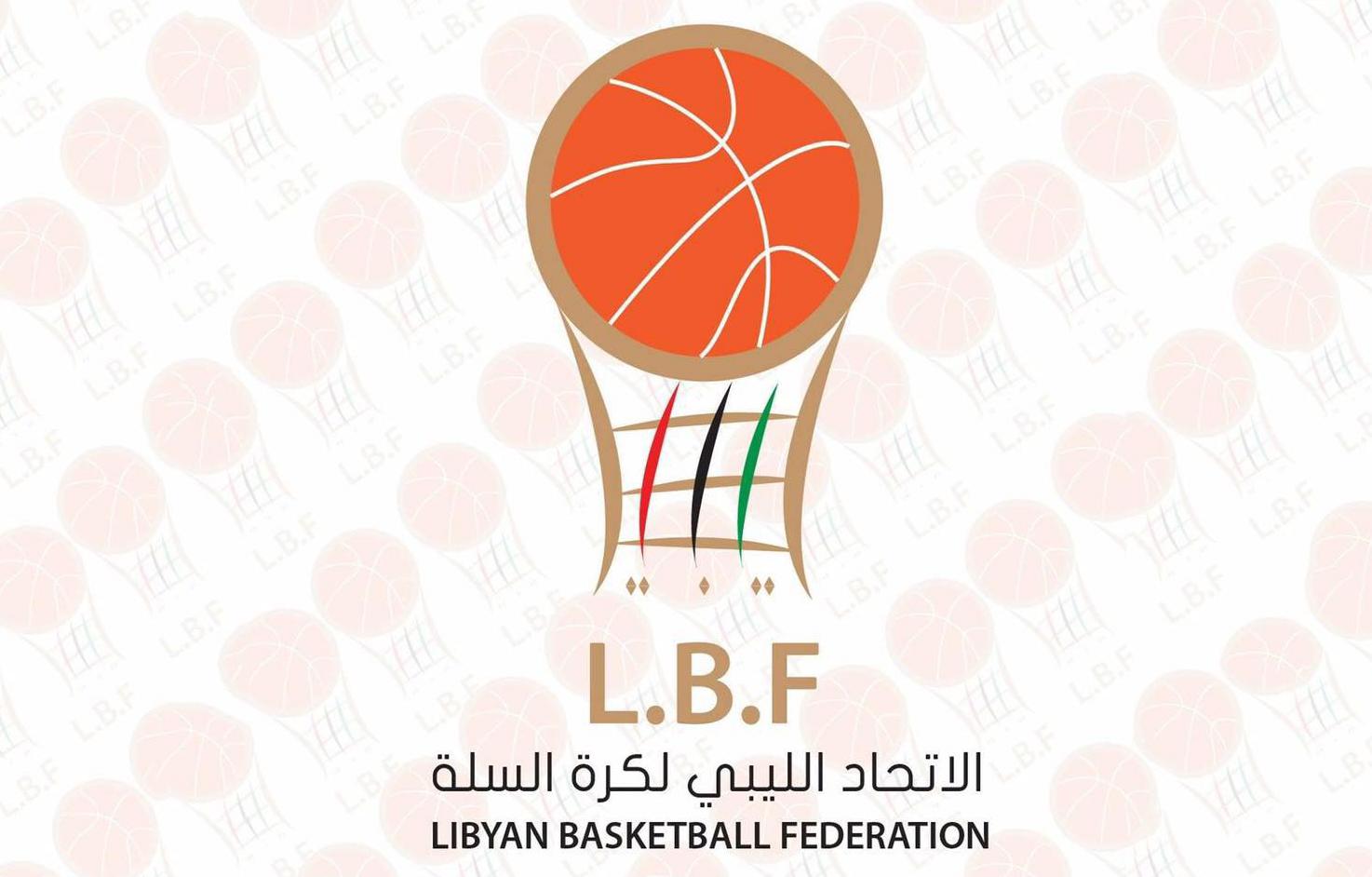 الاتحاد الليبي لكرة السلة