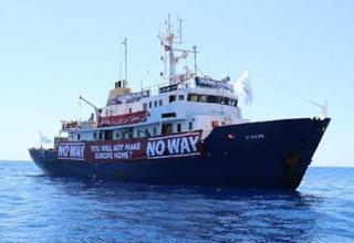 سفينة مناهضة