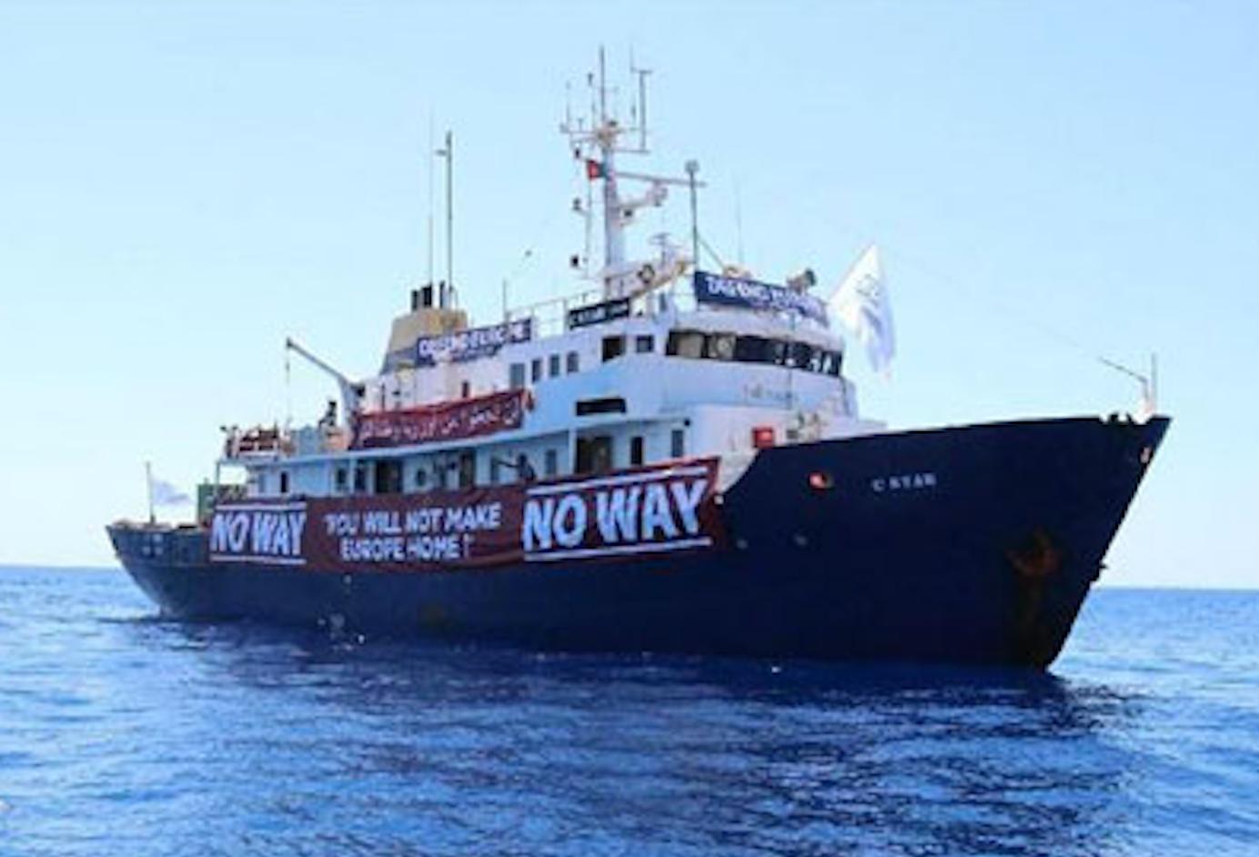 Photo of سفينة إنقاذ حاولت مساعدة سفينة مناهضة للمهاجرين