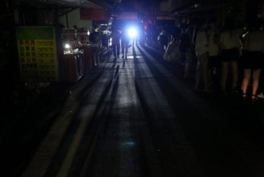 انقطاع كهرباء بتايوان