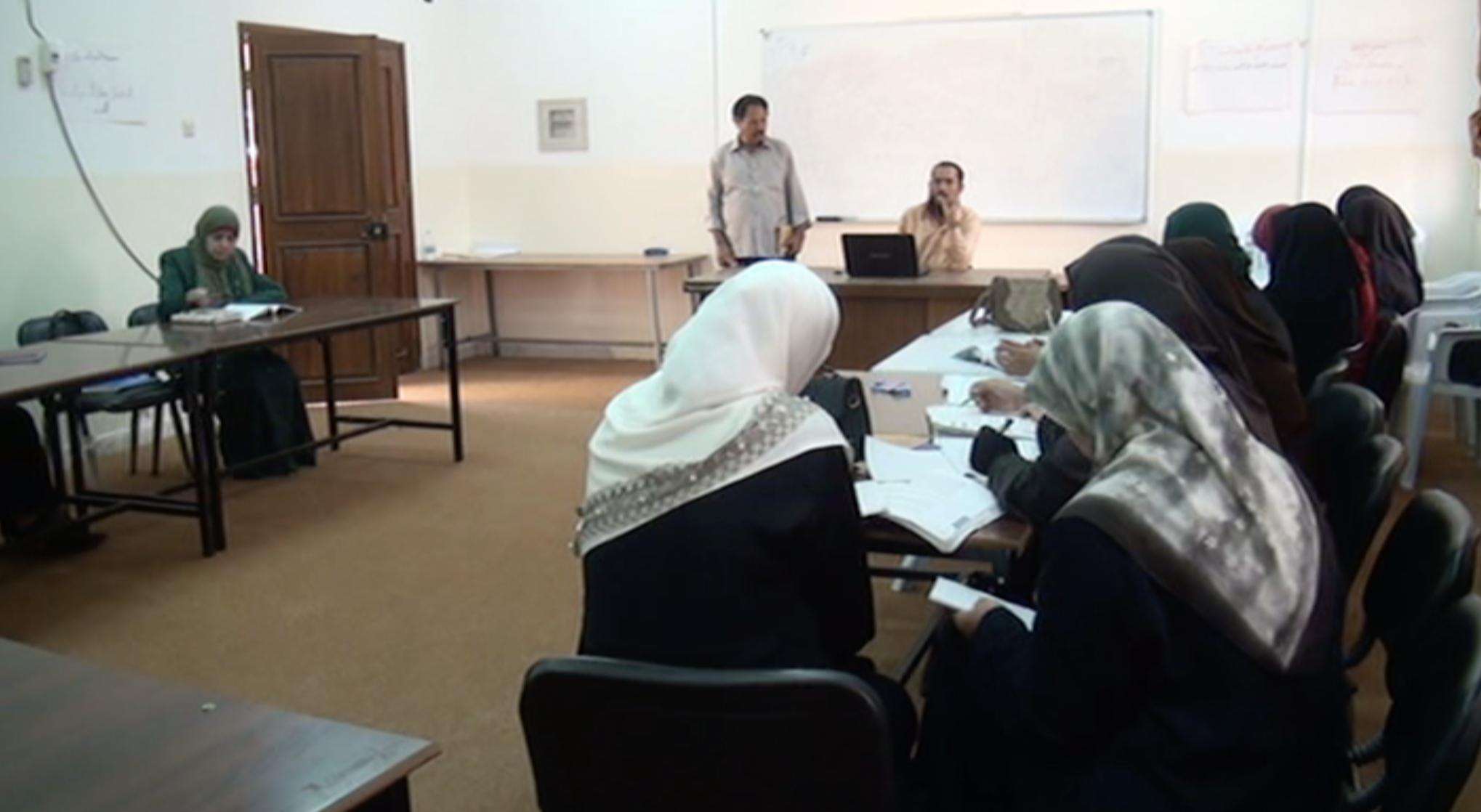 دورة تدريبية لمعلمي مادة الفيزياء ( الميكانيكا )