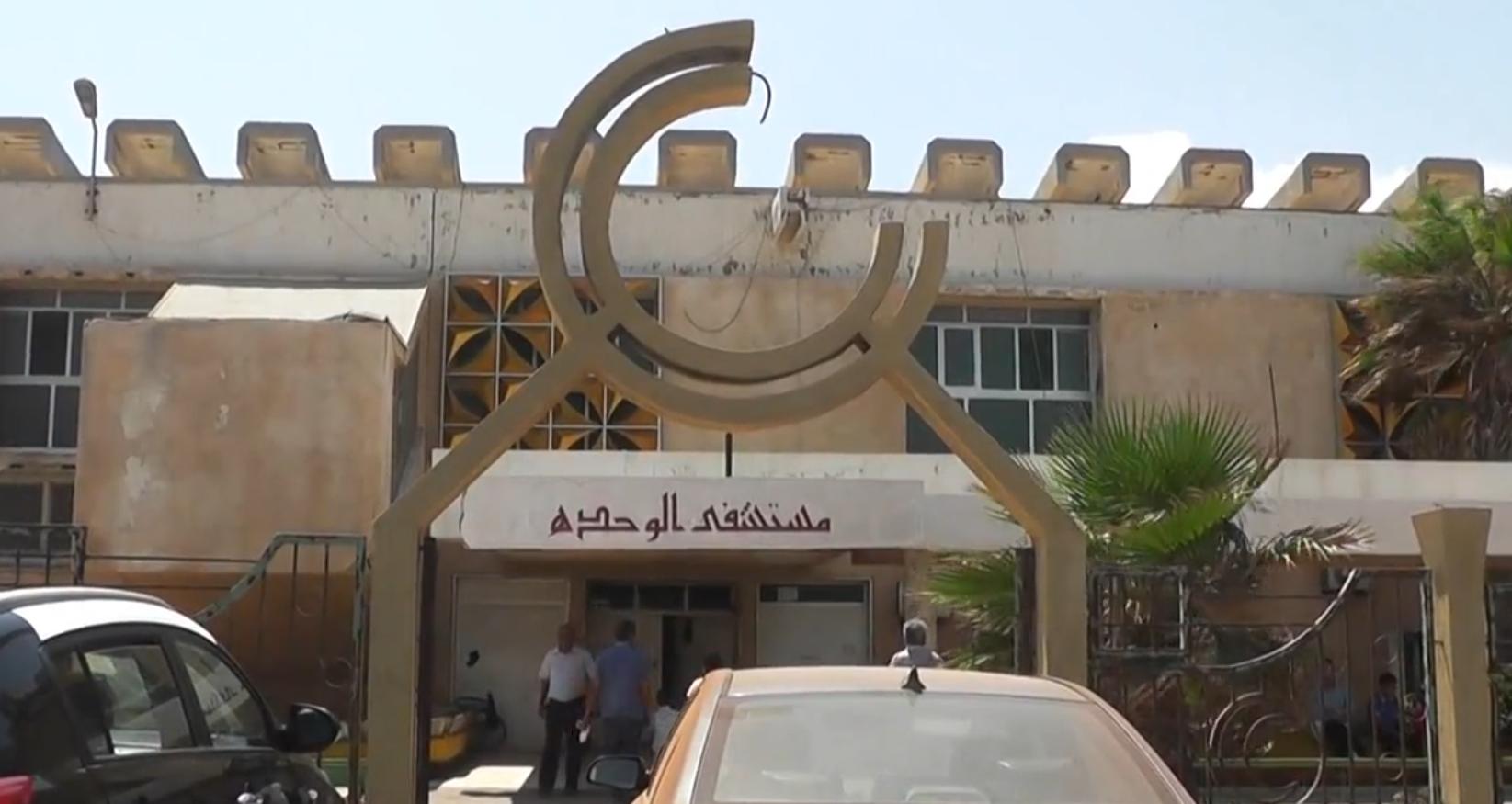 """Photo of بن فايد لقناة 218: """"معاناة"""" مستشفى درنة تتفاقم ولا """" حلول"""""""