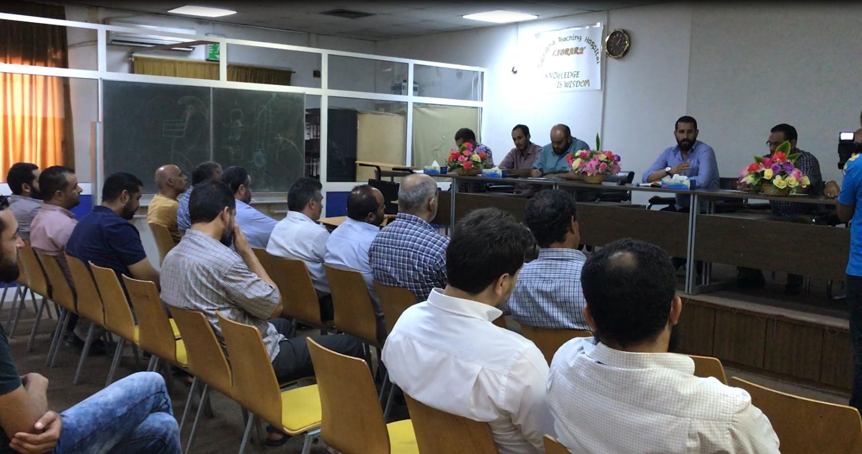 اجتماع اللجنة المركزية للصحة في صبراتة