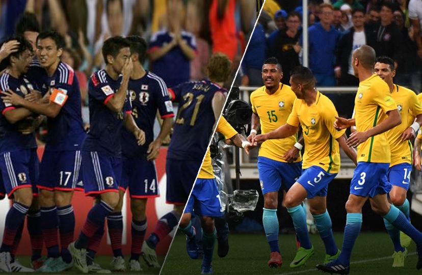 البرازيل واليابان