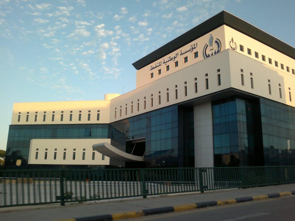 Photo of الوطنية للنفط في بنغازي تُدين بيع حصة ماراثون