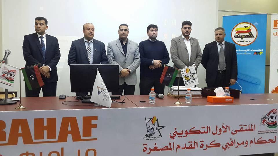 """Photo of دورات تدريبية لتأهيل حكام """"الكرة المصغرة"""""""