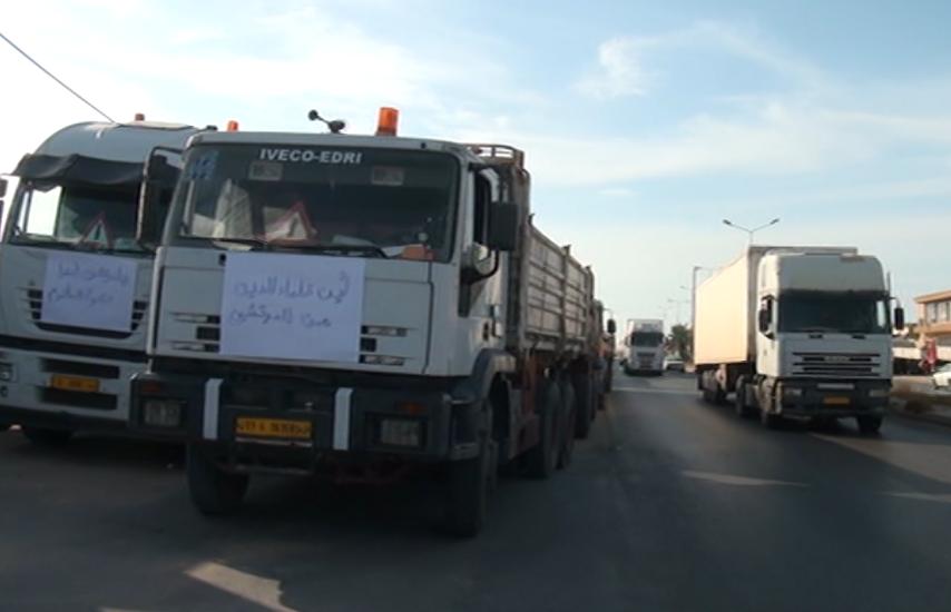 سائقو الشاحنات في المنطقة الغربية.. اعتصامٌ مفتوح