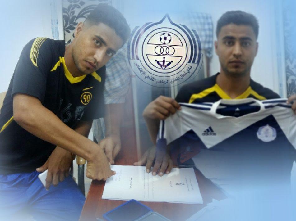 Photo of إدارة شمال بنغازي تجدد الثقة في أبرز لاعبيها
