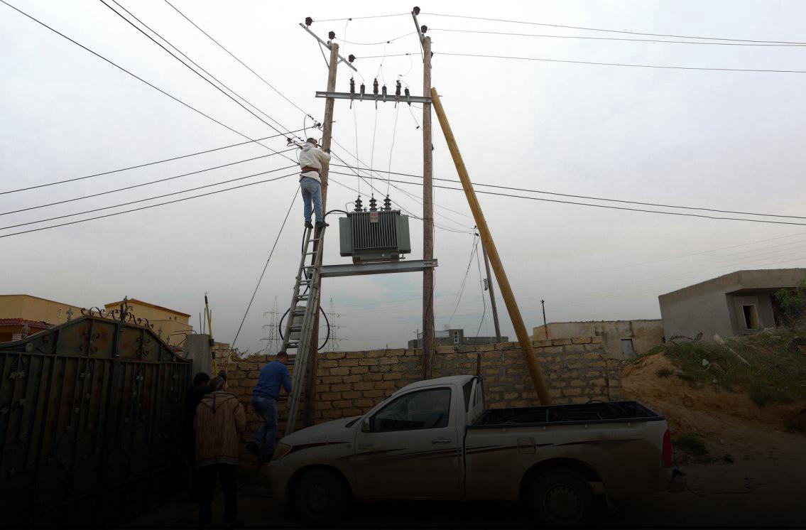 Photo of نشرة طرح الأحمال من الشركة العامة للكهرباء