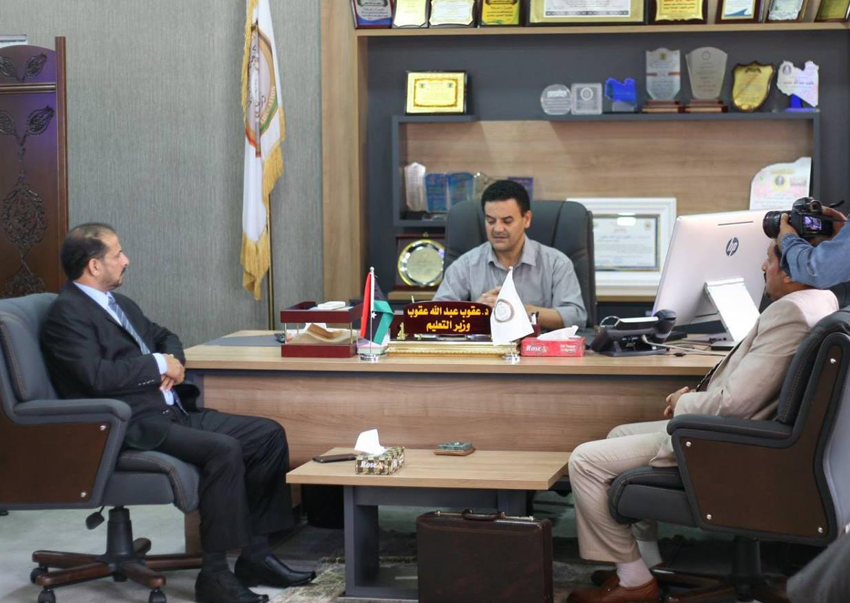 وكيل عام وزارة التعليم بالحكومة المؤقتة الدكتور عقوب عبد الله يصدر قرارا بشأن تأجيل موعد بداية العام الدراسي