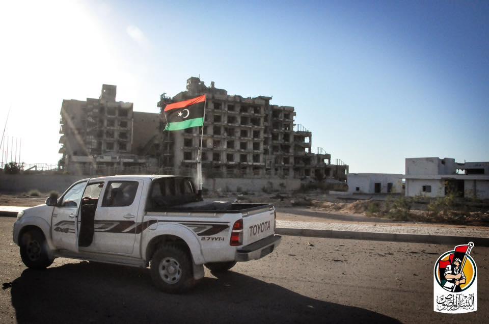 Photo of البنيان المرصوص: لم نتحرك باتجاه موانئ النفط