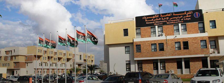 Photo of شركة الكهرباء تطمئن أهالي المنطقة الشرقية