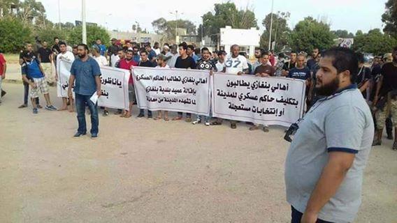 Photo of مظاهرة في بنغازي تطالب بإقالة العبار وتكليف حاكم عسكري