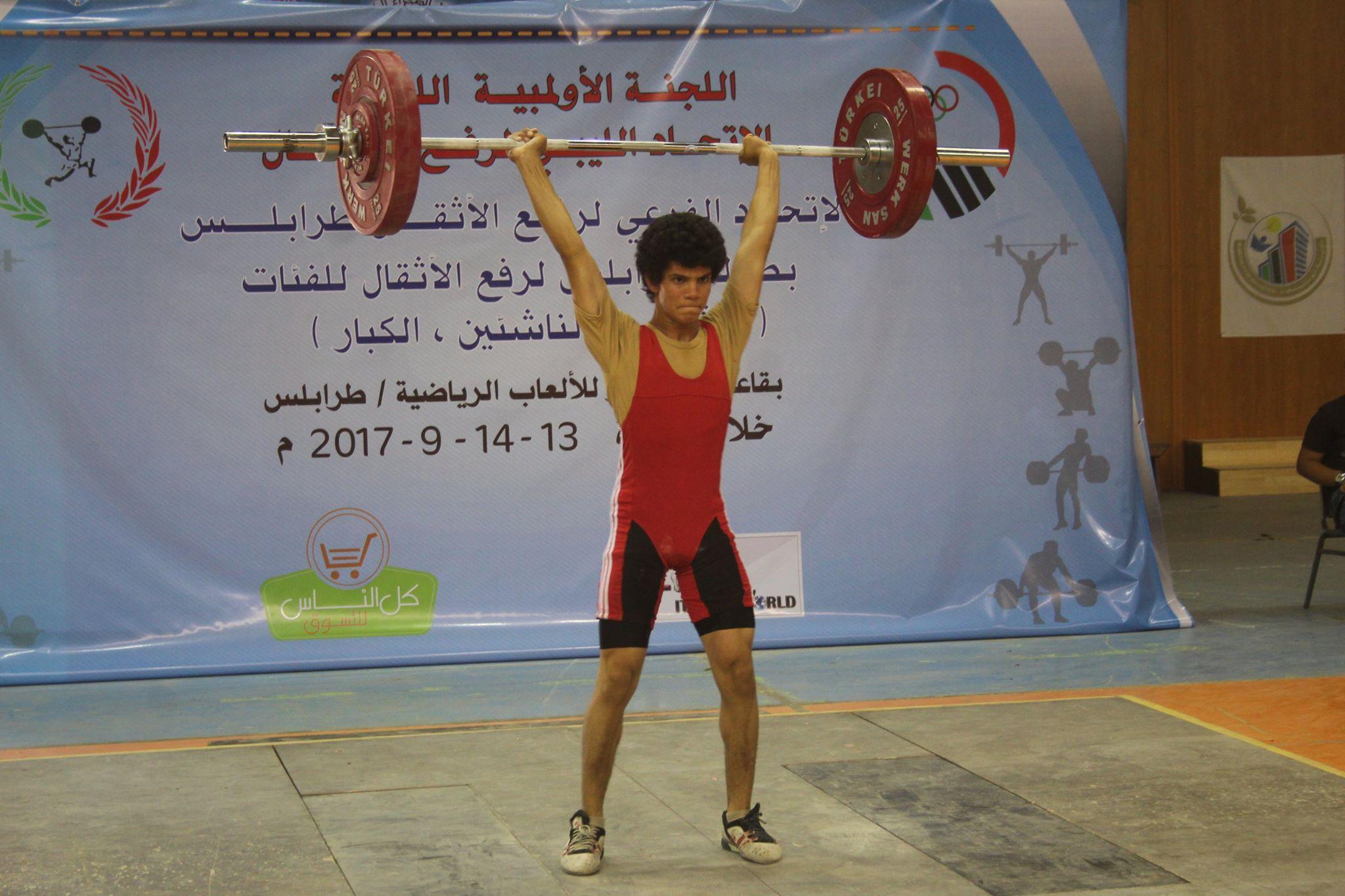 بطولة طرابلس لرفع الأثقال لفئات الشباب والناشئين والكبار