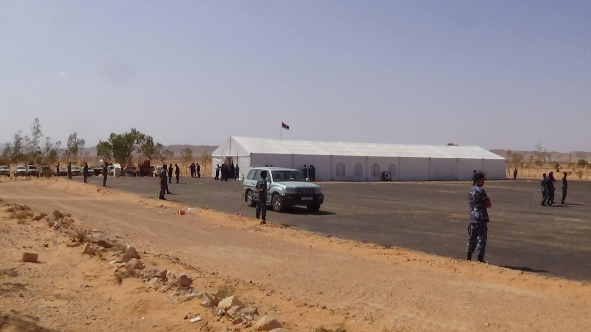 إدارة الأمن المركزي التابعة لوزارة الداخلية في الحكومة المؤقتة
