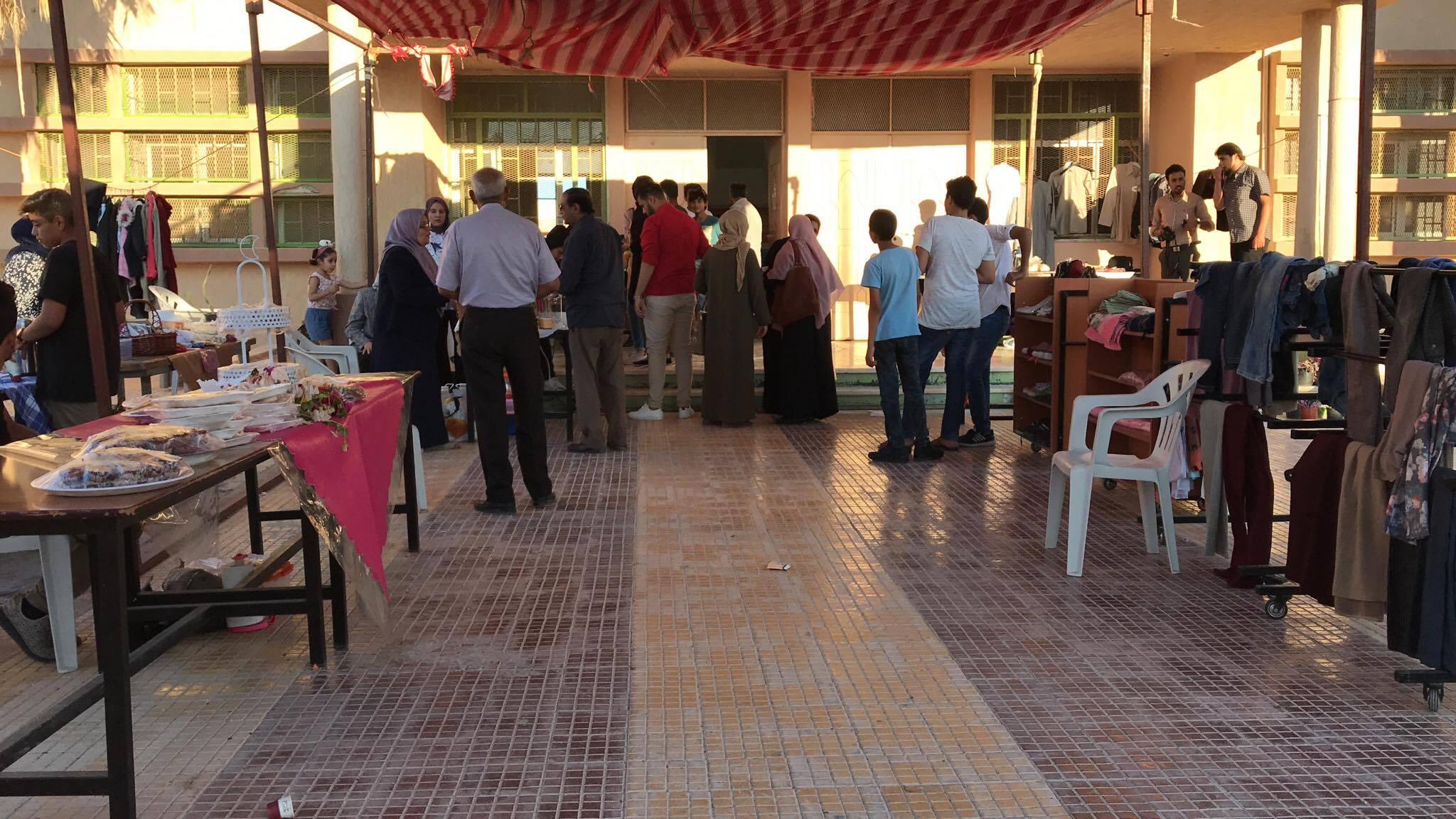 معرض ليبيا الزراعي