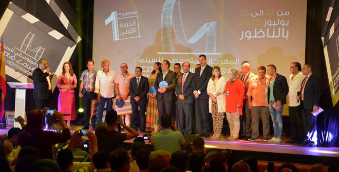 Photo of فيلم (البر التاني) يفتتح المهرجان المتوسطي للسينما والهجرة بوجدة