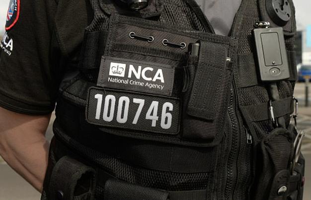 المنظمة البريطانية المضادة للجريمة