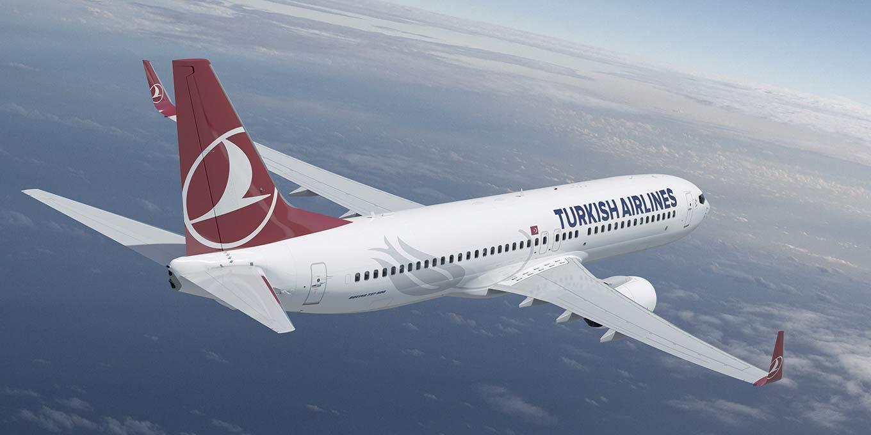 طائرة الخطوط الجوية التركية