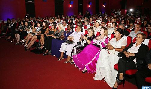 مهرجان الدولي لفيلم المرأة بسلا