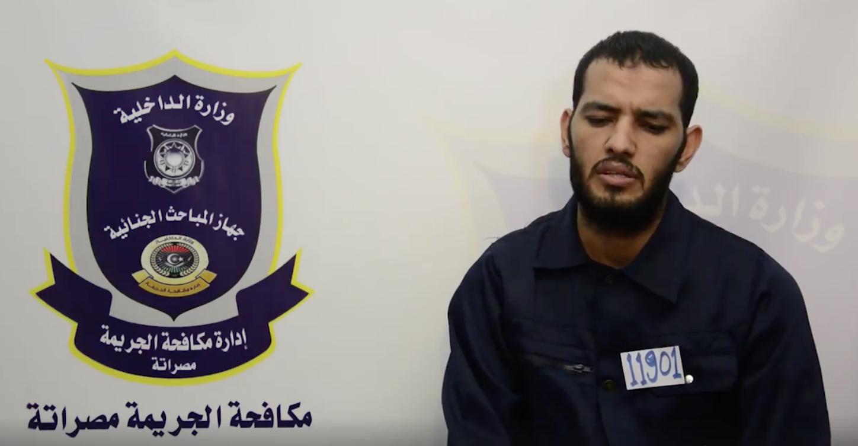 اعترافات محمد الخفيفي
