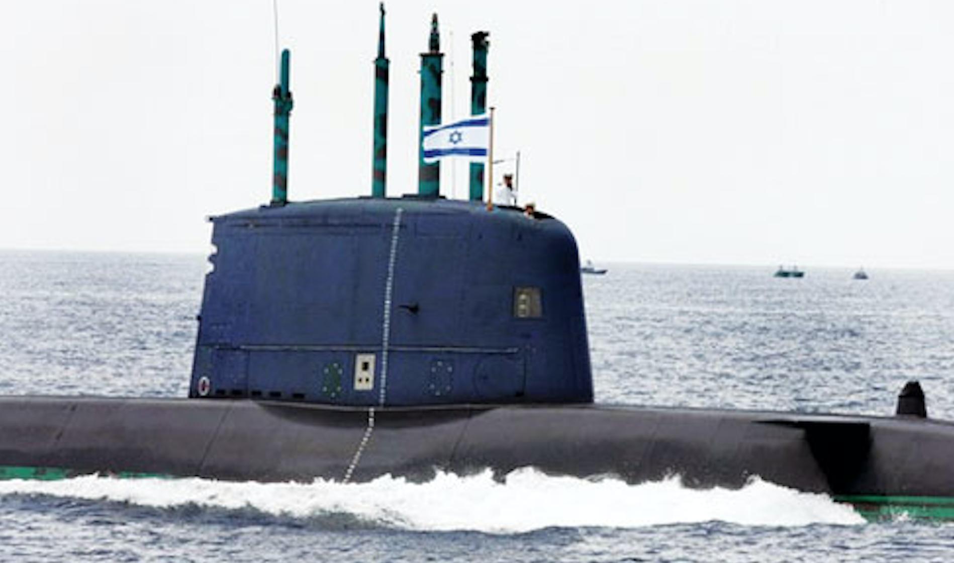 الغواصات الإسرائيلية