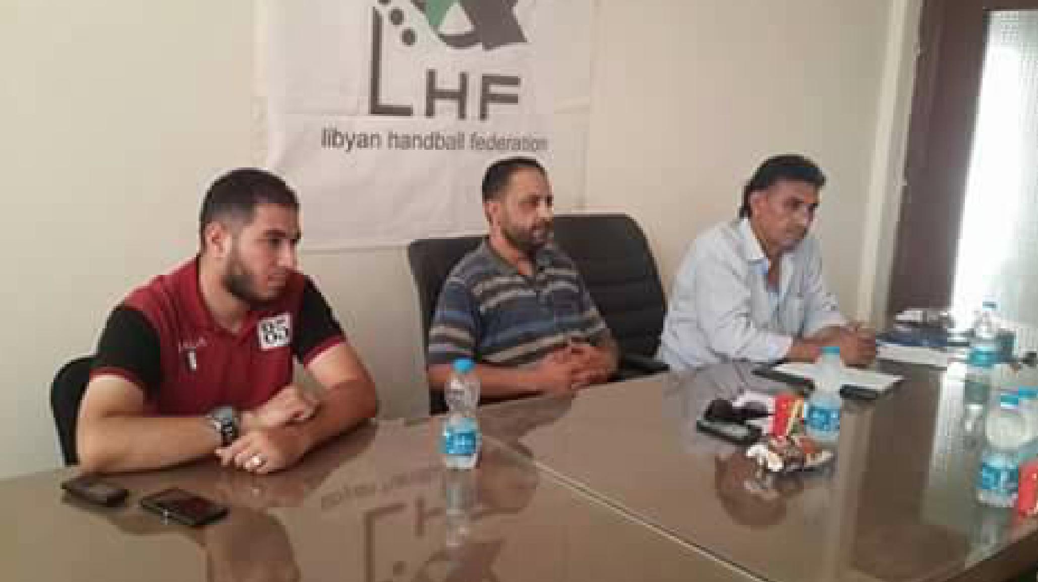 الاتحاد الفرعي لكرة اليد بمصراتة