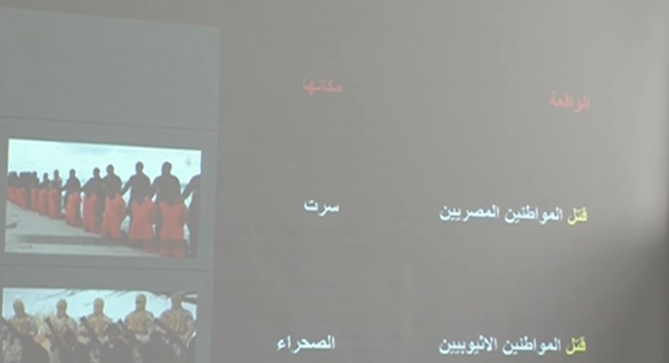 Photo of الصديق الصور: نتحفظ على المعلومات الخاصة بالصحفيين التونسيين لسرية التحقيقات