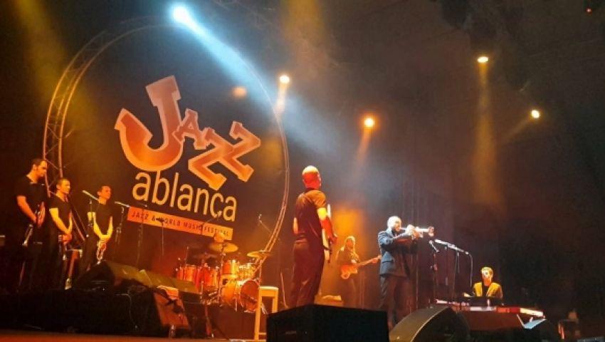 مهرجان القاهرة الدولي للجاز