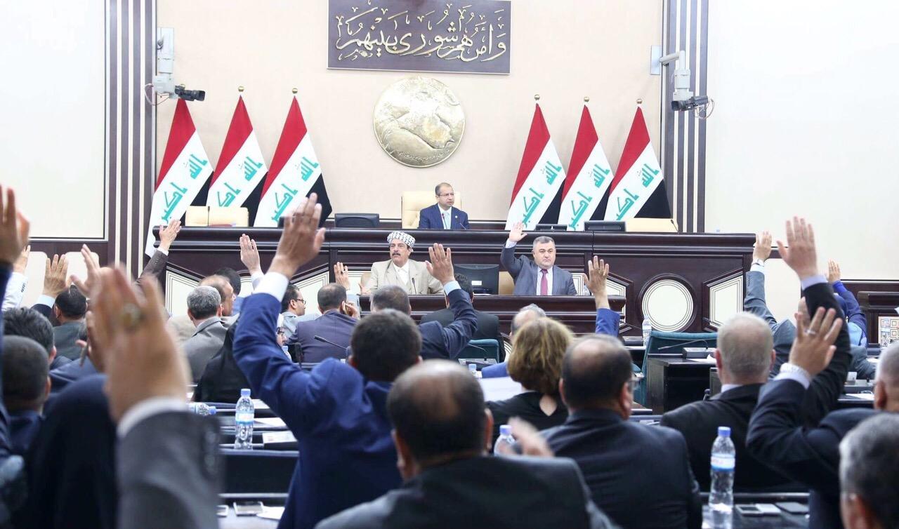 البرلمان العراقي