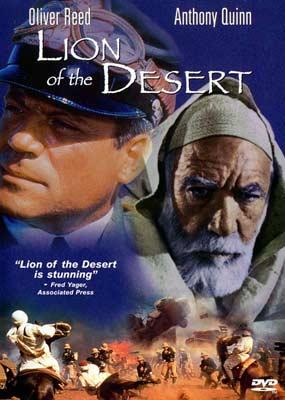 أسد الصحراء 1981