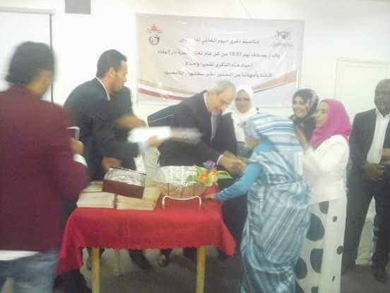 إحياء اليوم العالمي لكبار السّن في دار الوفاء