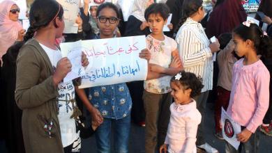 """Photo of الإهمال يقتلع أرواح نساء وأطفال """"الجفرة"""""""