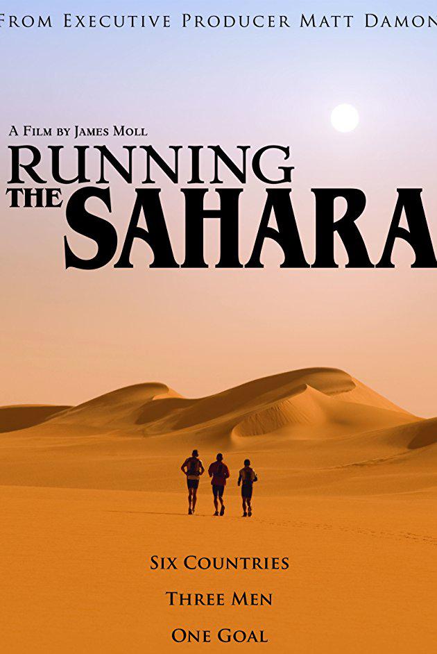 الركض في الصحراء
