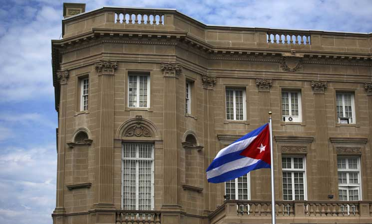 السفارة الكوبية