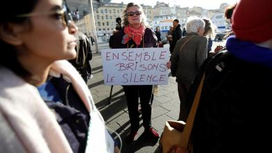 """صورة المئات في """"فرنسا"""" يتظاهرون احتجاجا على """"التحرش الجنسي"""""""